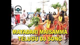 Mayadari Maisamma Song Original DJ Mix | Telugu DJ Songs