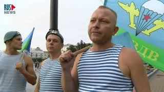 ⭕ Обращение ВДВшников Хабаровска | С Праздником!