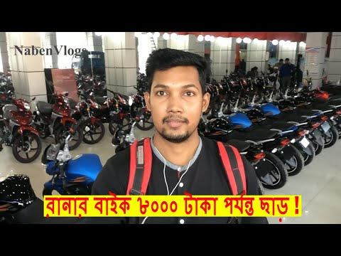 Runner Bike 2018 New offer Price | Biggest Runner Bike Showroom In Dhaka