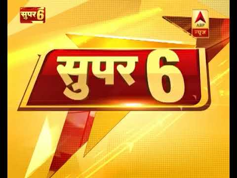 Super 6: Heavy Rainfall Predicted In 12 States Including MP, UP | ABP News