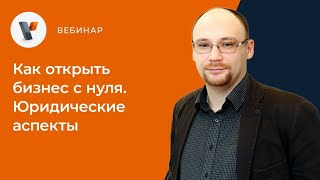 видео Юруслуги Минск