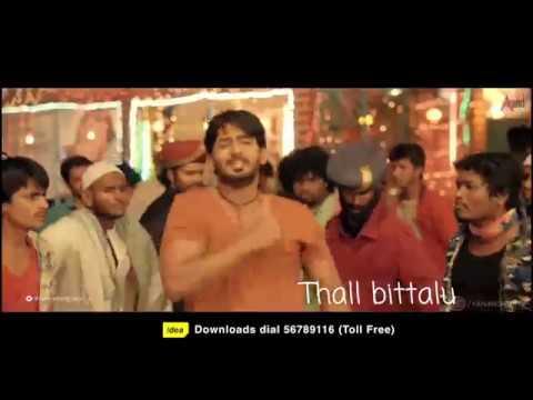 madha matthu manasi what's app status 2018/lyrics video 2018