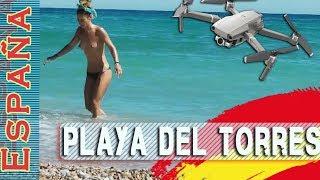 Дикий пляж Playa del Torres между г.Бенидорм и Вильяхойоса. Узнали почём квартиры у моря в Испании