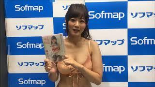 「秘密の時間」柚木えりな DVD.