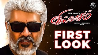 Viswasam First Look Release date