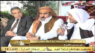 أحد عمد 'مرسى مطروح': 'السيسى' الأب الجديد للمحافظة.. (فيديو)