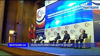 'Mongolia Russia Initiative 2018' kicks off