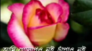 Mone Mone Se Janina Aj Ki Vebe Niyeche Arati Mukhopadhyay With lyric