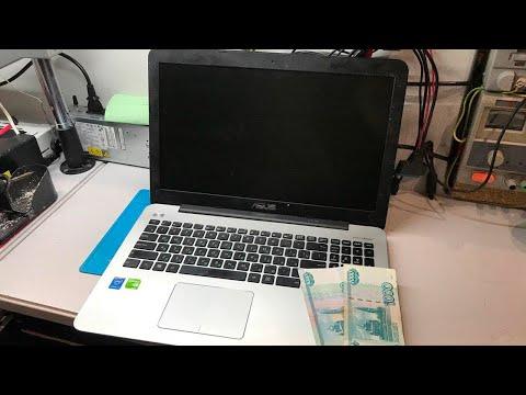 Восстановление ноутбука с Авито, за 2000р. Стоит ли игра свеч?