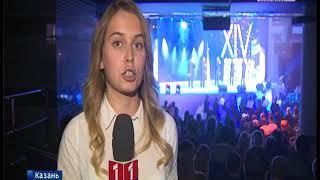 В Казани открылся международный фестиваль мусульманского кино