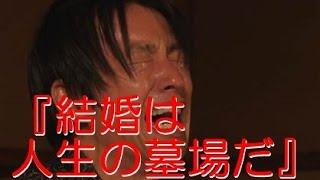 【衝撃】涙しかない!大沢たかおは女性恐怖症だった…広瀬香美との真実の...