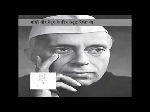 LIFE OF JAWAHARLAL NEHRU (DOCUMENTARY) (NBA SCHOOL OF MASS COMMUNICATION) (BROADCASTING TEAM)