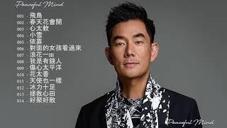 Download lagu 滚石香港黄金十年 任贤齐精选 RICHIE JEN Best Collection of Songs MP3