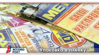Услуги по упаковке(, 2011-12-15T12:57:22.000Z)