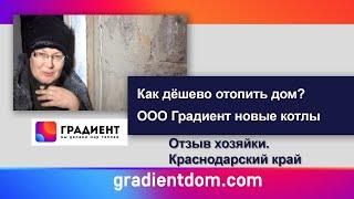 видео Монтаж теплого водяного пола по выгодной цене за м2 в Москве