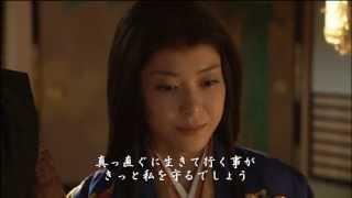 大河ドラマ 江~姫たちの戦国 江役 上野樹里さん。 Gō: Hime-tachi no S...