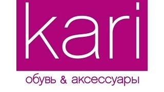 Судьбоносные покупки.KARI CLUB в Красноярске.Вечерний чай с Н. Ахмедовой(, 2016-06-28T13:10:45.000Z)