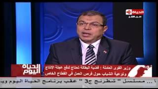 وزير القوى العاملة: إصرار الشباب على العمل بالحكومة يزيد البطالة
