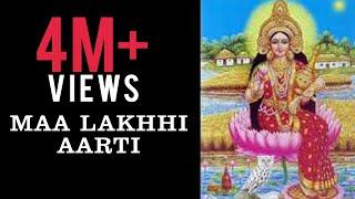 Ma Lakkhi Aarti / Lakshmi Puja Bangla Song by Antara Nandy