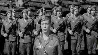 Офицеры, (1971)