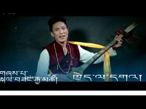 Tibetan song ༼ཁྱེད་ལ་དགའ་།༽by Kelsang gyatso