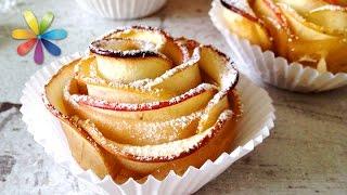Превращаем обычные яблоки в красивые и вкусные «розочки»! – Все буде добре. Выпуск 723 от 16.12.15