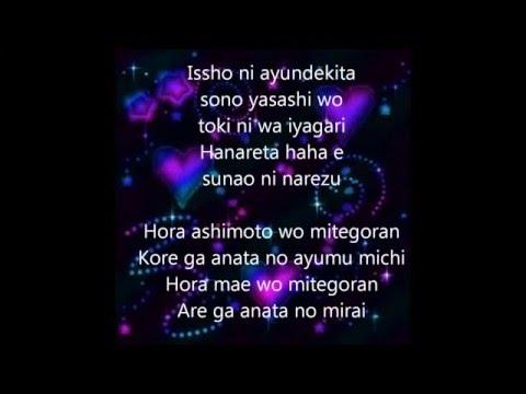 Mirai E Lirik Lagu Jepang Terbaik #barra