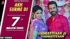 Akh Surme Di (Full Song) Ammy Virk & Raman Romana | Vadhaiyan Ji Vadhaiyan | New Punjabi Song 2018