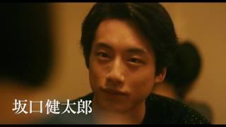 映画「ナラタージュ」10月7日公開 出演:松本潤 有村架純 坂口健太郎/...