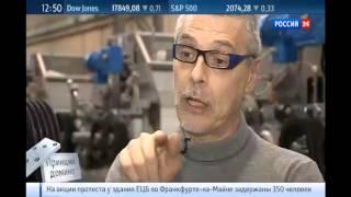 """Вести.Ru: """"Принцип домино"""", Сделано для России, Italia 18.03.2015"""
