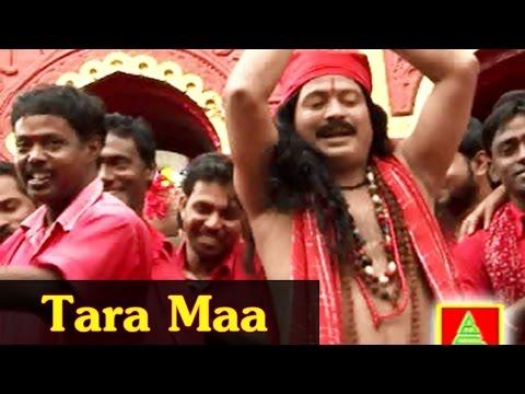 Tara Maa | Bengali Devotional Song | Tara Maa Geet | Arindom | Bhirabi Sound | Bengali Songs 2016