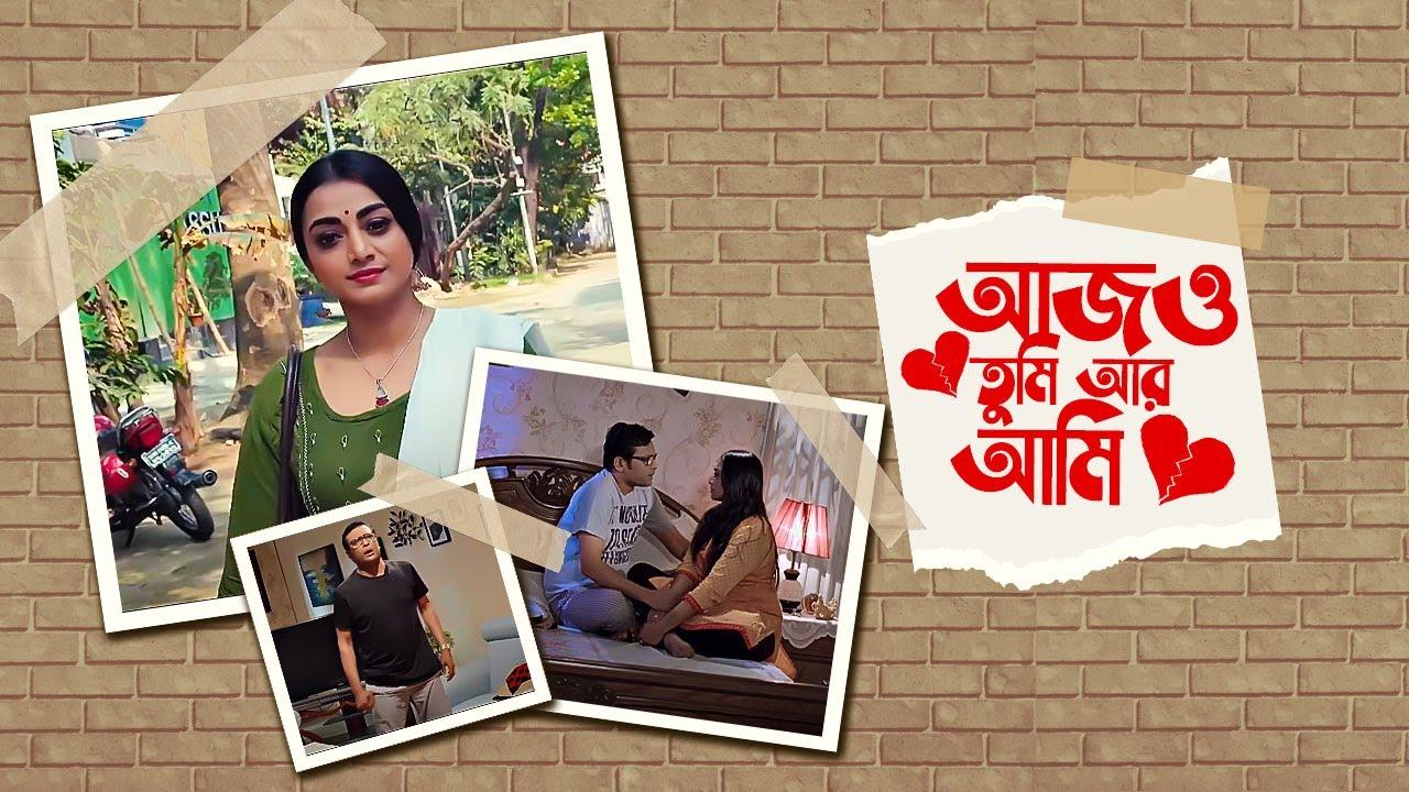 Aaj o Tumi Ar Aami   আজও তুমি আর আমি   Milon, Orsha, Sushma   Eid Telefilm 2020   Maasranga TV
