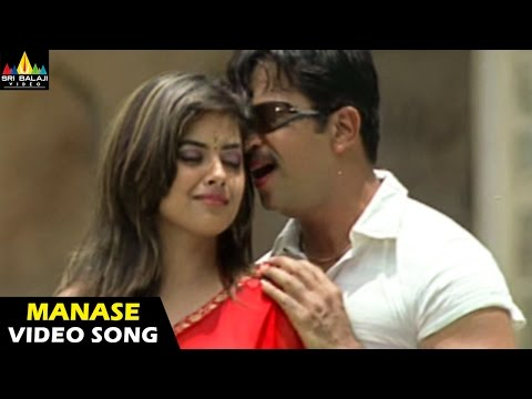 Singamalai Songs | Manase Padda Video Song | Arjun, Meera Chopra | Sri Balaji Video