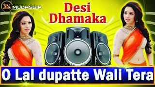 O Lal dupatte Wali Tera Naam To Bata || Old Bollywood Special 2018 || Dj Mudassir Mixing