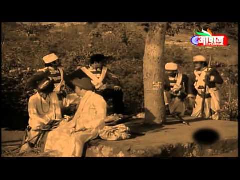 Documentary on Bhimakoregaon