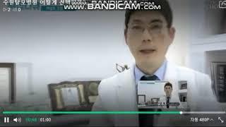 수원탈모 검사 한의원 청소년 치료 병원