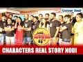 ONDU MOTTEYA KATHE CHARACTERS REAL STORY NODI | I New Kannada Movie 2017 | CORNER SEAT