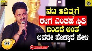 Aditya Revealed About His Current Status | Actor Aditya | Deadly Aditya Movies | Aditya Family