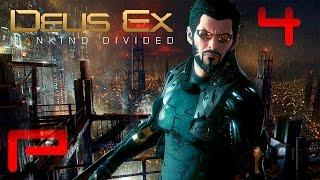 Калибратор. Очередные Глюки. База ОГ29 - Deus Ex Mankind Divided - 4