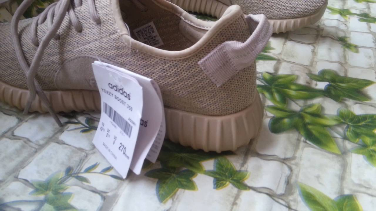 Unauthorized Authentic Adidas yeezy 350 boost oxford tan from  www.ivyoutlets.in d34b6106c