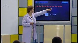 Sayılar, Doğal Sayılarda Toplama İşlemi 2 - İlköğretim 1. Sınıf Matematik