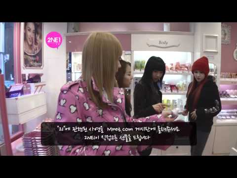 2NE1_TV_Season 2_E05-1_2NE1 in Will.i.Am's Studio