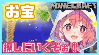 [LIVE] 【Minecraft】宝の地図見つけたぞぉ!お宝探しと帰宅まで。【笹木咲/にじさんじ】