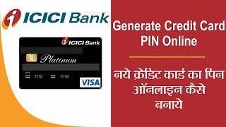 How to Genreted Your New ICICI Credit Card Pin online
