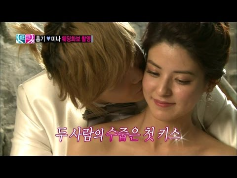 【TVPP】Lee Hongki(FTISLAND) - First kiss with wife, 이홍기(에프티아일랜드) - 미나와 수줍은 첫 키스! @ We Got Married