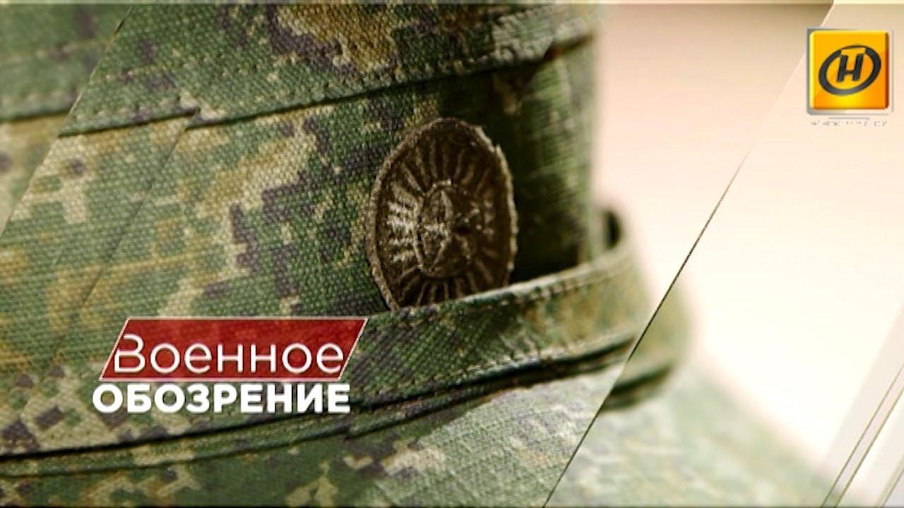 Кадеты против суворовцев: спартакиада и дружба, Беларусь
