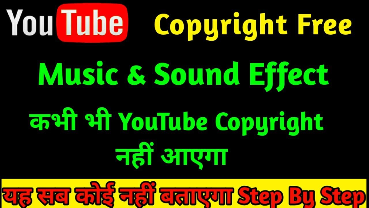 16 Best Royalty Free Music Sites For YouTube Videos | Vidooly Blog