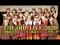 THE OBP LIVE 2020〜決起集会~inニッポン放送イマジンスタジオ