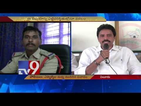 MLAs Vs. Police in West Godavari - TV9