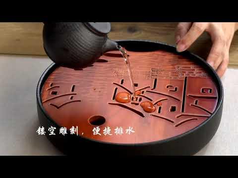江南水鄉竹茶盤